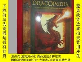 二手書博民逛書店Dracopedia:罕見A Guide to Drawing
