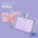 卡通iPad air2保護套mini4迷妳矽膠【英賽德3C數碼館】