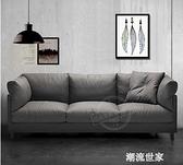 北歐布藝沙發小戶型網紅款雙人簡約現代客廳三人羽絨乳膠沙發MBS『潮流世家』
