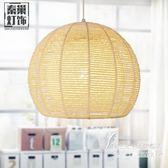 現代式藤藝麻繩吊燈燈罩 創意個性復古簡約圓形 BS19864『科炫3C』