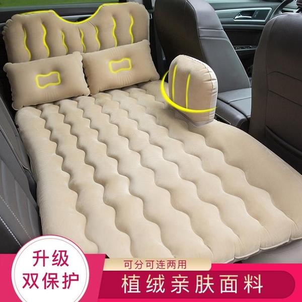 車載充氣床汽車床墊 后排旅行床轎車睡墊 cf