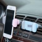 車載手機支架 360度可旋轉手機座【庫奇小舖】