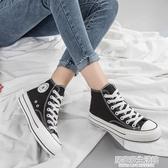 2020新款厚底黑色高筒帆布鞋女ulzzang韓版百搭增高女鞋ins風潮款 中秋節全館免運