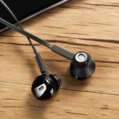 耳機入耳式手機通用重低音炮K歌蘋果6有線半耳塞 貝兒鞋櫃