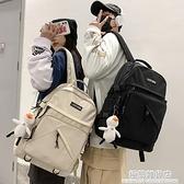 雙肩包2021新款韓版中學生高中書包女大容量大學生初中生背包男潮 極簡雜貨