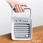迷你冷風機家用制冷空調扇車載便攜多功能加濕降溫小型冷氣機 QQ28874『東京衣社』