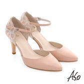 A.S.O 星光注目 真皮時尚燙鑽宴會高跟鞋 粉紅色
