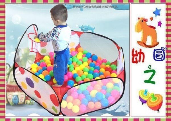 *幼之圓*寶寶歡樂投籃球屋~兩用歡樂投籃球屋~可摺疊收納~ 送50球~