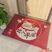 出入平安家用絲圈入戶門地墊可裁剪防滑進門口門外地毯【時尚好家風】