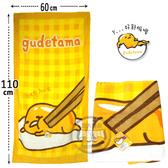 蛋黃哥  純棉小浴巾 蛋黃哥 格紋款 三麗鷗 Sanrio