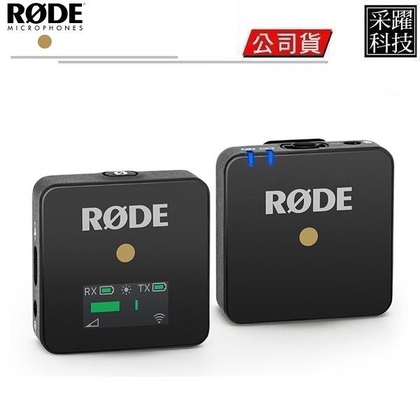 RODE WIRELESS GO 微型無線麥克風 (RDWIGO) 全指向性小型無線麥克風 公司貨