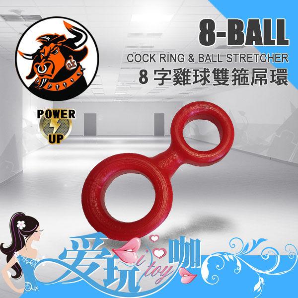 【紅】美國 剽悍公牛 8字雞球雙箍屌環 8-BALL COCK RING & BALL STRETCHER