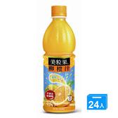 美粒果柳橙汁450ml*24瓶【愛買】