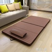 簡易折疊床單人防潮午睡墊辦公室露營墊瑜伽墊學生睡墊午休折疊墊『櫻花小屋』