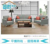《固的家具GOOD》395-1-AJ 神達灰色貓抓皮沙發/全組【雙北市含搬運組裝】