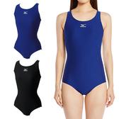 MIZUNO BASIC 女泳衣 (免運 連身 泳裝 游泳 競賽 美津濃≡排汗專家≡