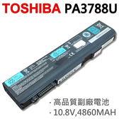 TOSHIBA PA3788U 6芯 日系電芯 電池 B450 B550 B650 K40 K45 S500 S500-10E S500-11C S500-12V PA3788U PABAS223