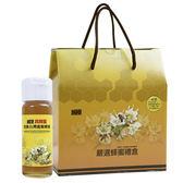楓康真蜂蜜禮盒420g*2入/組(免運)