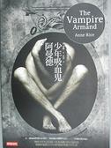 【書寶二手書T9/一般小說_A5P】少年吸血鬼阿曼德_洪凌, 安.萊絲