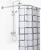 浴室弧形浴簾桿浴簾套裝免打孔