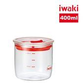 【iwaki】日本品牌玻璃微波密封罐400ml