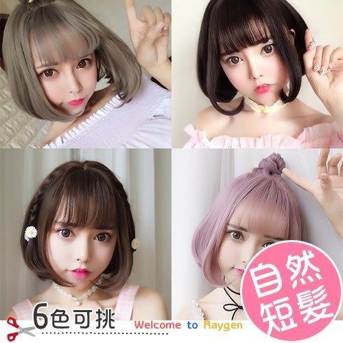 韓國空氣薄劉海 梨花捲 內彎 自然逼真假髮【A020】
