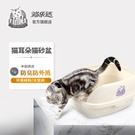 貓樂適貓砂盆半封閉式貓廁所小號幼貓防外濺特大號屎盆貓咪用品 「ATF艾瑞斯」
