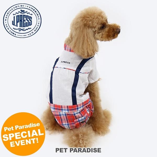 【PET PARADISE 寵物精品】JPRESS 假二件棉麻連身褲(SS) 寵物用品 寵物衣服《SALE》