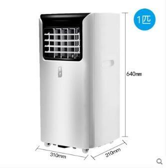 可行動空調單冷型除濕壹體機1匹p家用客廳立式廚窗房櫃QM 西城故事
