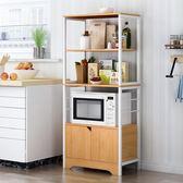 廚房置物架落地多層微波爐架子碗柜儲物架家用調料架收納架【店慶八八折】JY