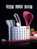 筷子籠不銹鋼筷筒筷子籠家用多格可掛墻廚房筷勺收納筷子簍