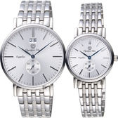 Olympia Star奧林比亞 大視窗小秒針對錶-銀/40+28mm 58070-04MS銀+58070LS銀