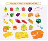 蔬菜切切樂兒童過家家廚房切切看1-2-3歲寶寶玩具 WE1034『優童屋』