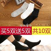 男性襪子 街頭滑板襪中長筒港風男女士情侶棉襪子潮襪子 珍妮寶貝