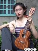烏克麗麗歌芮拉尤克里里23寸初學者烏克麗麗學生成人女21寸兒童單板小吉他LX聖誕交換禮物
