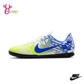 NIKE足球鞋 兒童足球鞋 室內鞋足球鞋 男童女童足球鞋 P7257#白藍◆OSOME奧森鞋業