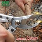 精銳鋒 修剪樹枝修枝剪修花木園林工具
