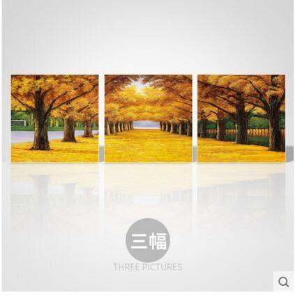 黃金大道簡約現代客廳裝飾畫風景無框畫三聯畫沙發背景牆掛畫AL