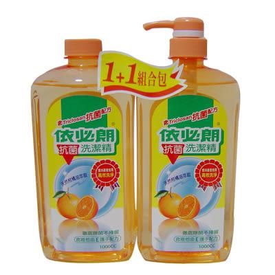 依必朗抗菌柑橘洗潔精(洗碗精)1000ml(1+1)/組