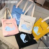 帆布包 帆布包布袋女文藝韓版學生大容量簡約百搭韓國chic手提斜挎單肩包 繽紛創意家居