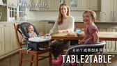 【愛吾兒】美國 Graco 6 in 1 成長型多用途餐椅 TABLE2TABLE™ 6-in-1 Highchair