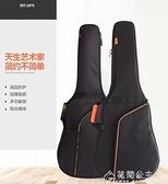 吉他包-kapok紅棉民謠吉他包34-41寸加厚吉他背包雙肩吉他琴包KA-TRBAG 花間公主 YYS