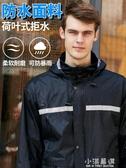雨衣雨褲套裝加厚男士摩托車電瓶車女分體成人騎行防暴雨雨衣外套『小淇嚴選』