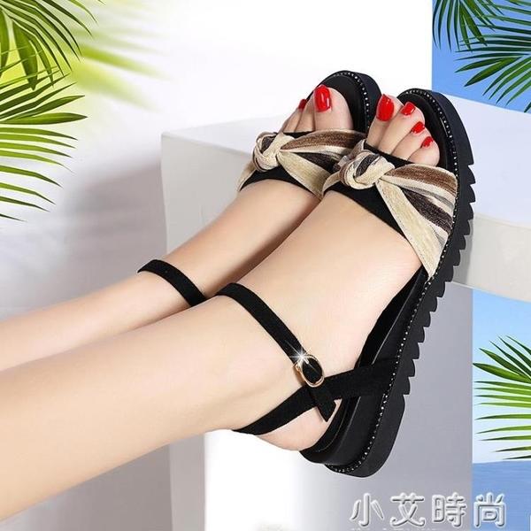 足意爾康平底涼鞋女夏季新款百搭坡跟女鞋水鉆仙女休閑羅馬沙灘鞋 小艾新品
