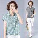 格子襯衫女短袖新款女裝韓版寬鬆棉麻上衣顯瘦休閒襯衣潮快速出貨