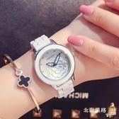 女錶新品手錶白色陶瓷防水女士腕錶簡約時尚正韓女生錶石英錶 全館免運
