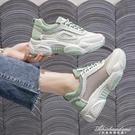老爹鞋女ins潮2020夏季新款內增高網面透氣網紅運動小白女鞋網鞋 黛尼時尚精品