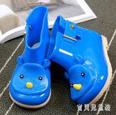 兒童雨鞋 寶寶幼兒兒童雨鞋雨靴水鞋水靴可愛卡通女童防滑小童公主男女款 CP1592『寶貝兒童裝』