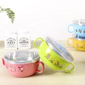 兒童碗寶寶小碗不銹鋼吃飯碗小孩餐具嬰兒帶蓋輔食碗塑料防摔隔熱【跨店滿減】