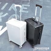 網紅行李箱ins小型20寸旅行箱男女24密碼箱韓版皮箱學生拉桿箱26 雙十二全館免運